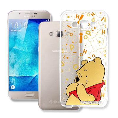 迪士尼 Samsung Galaxy A8 大頭透明手機軟殼(摀嘴維尼)