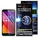 Moxbii Asus Zenfone 2 Laser 抗藍光太空盾 螢幕保護貼(非滿版) product thumbnail 2