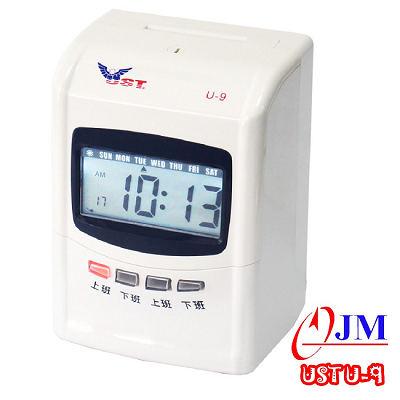 JM 堅美UST U-9 / UST U9 四欄位點矩陣LED雙色背光打卡鐘