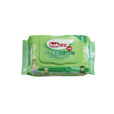 培寶 成人護膚柔濕巾50片(綠茶)