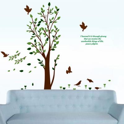 B-036花草系列-環保綠樹 大尺寸高級創意壁貼 / 牆貼