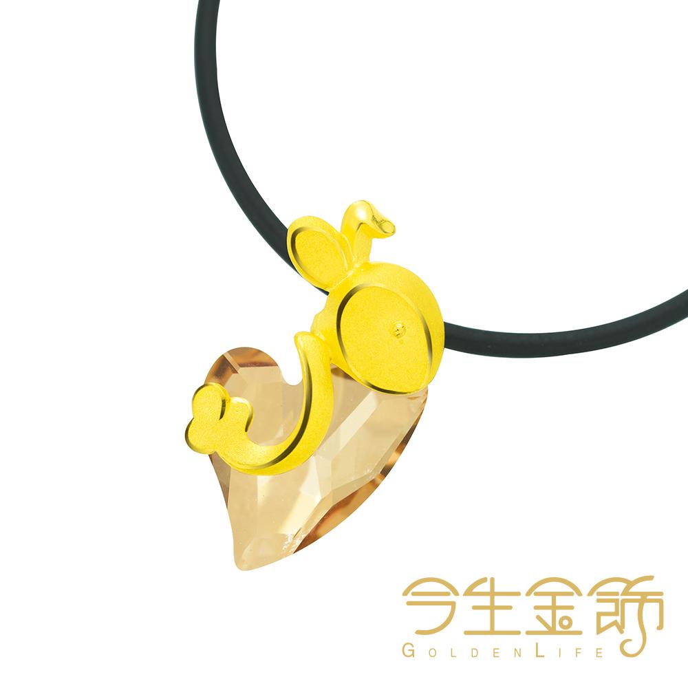 今生金飾 樂情兔墬 時尚黃金墬飾