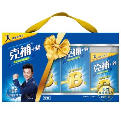 克補+鋅 完整維他命B群禮盒(共180錠)-男性適用