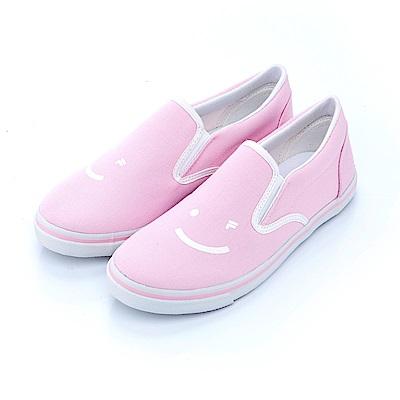 FILA KIDS #FUN開心 休閒鞋-粉 3-C460S-511