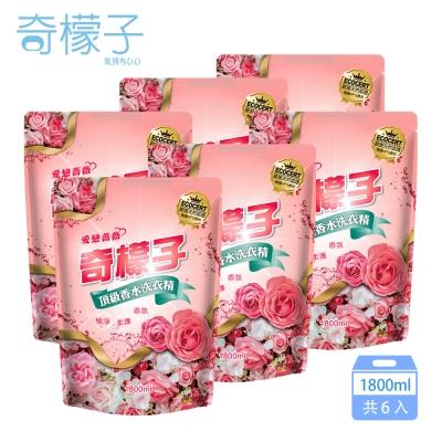 奇檬子 頂級香水洗衣精1800ML*6-愛戀薔薇