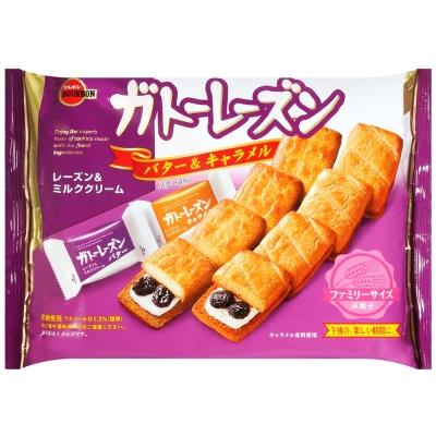 Bourbon北日本 葡萄乾夾心餅乾-奶油&焦糖風味(170g)