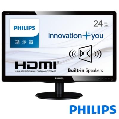 Philips飛利浦 240V5QDAB 24型寬 IPS電腦螢幕