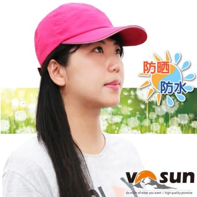 【VOSUN】熱賣款 經典時尚防水透氣防曬帽子(帽圍可調)_桃紅