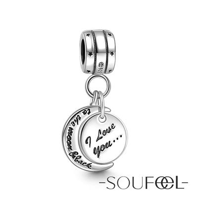 SOUFEEL索菲爾 925純銀珠飾 海枯石爛 吊飾