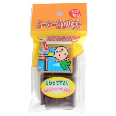日本 CAR-BOY-桌角防護軟墊-迷你20入(棕色)