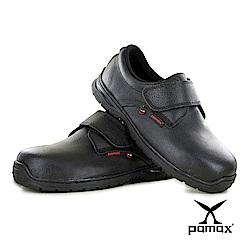 PAMAX 帕瑪斯-防穿刺皮革製高抓地力安全鞋-PA113HP01
