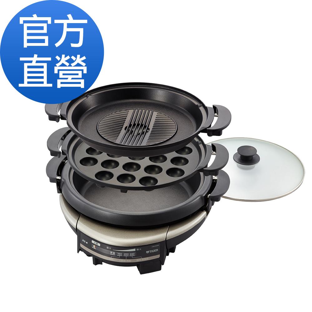 TIGER虎牌 5.0L三合一多功能萬用電火鍋(CQD-B30R_e)