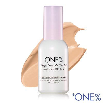 ONE-歐恩伊-4D瓷白光潤亮妍隔離霜-SPF35