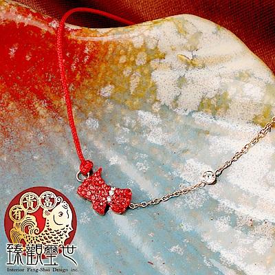 旺運 氣質鈦鋼玫瑰金 鑲鑽紅繩手鍊 含開光 臻觀璽世
