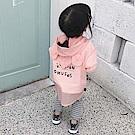 Baby unicorn 淺粉字母耳朵連帽防曬薄外套