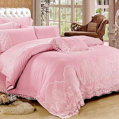 Lily Royal-60支頂級天絲銀纖維 雙人四件式兩用被床包組-幸福桃
