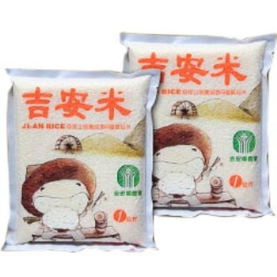 吉安鄉農會 吉安米2公斤x10包