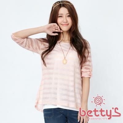 betty's貝蒂思 條紋簍空設計假兩件上衣(粉色)