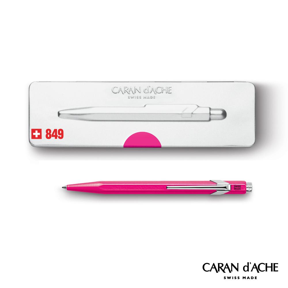 CARAN dACHE 卡達 - Office│line 849系列 Pop紅 原子筆
