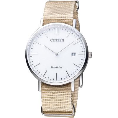 CITIZEN 星辰 經典百搭時尚錶(AU1080-20A)-白/40mm