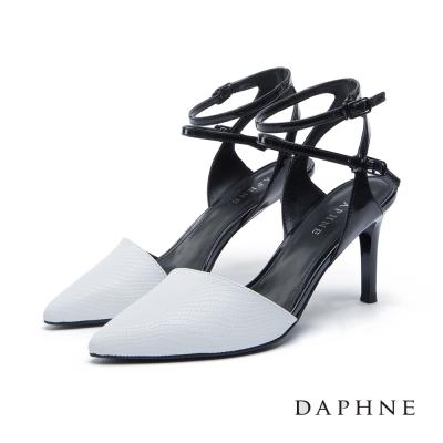 達芙妮DAPHNE-高跟鞋-撞色中空雙踝帶尖頭高跟