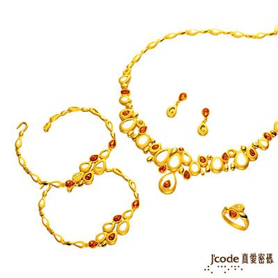 J'code真愛密碼 幸福滿溢純金套組 約20.05錢