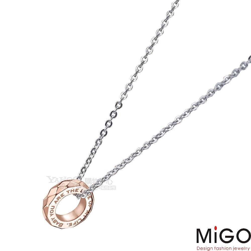 MiGO-摯愛女墜-小(玫瑰)