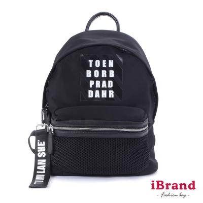 iBrand 韓系潮流真皮英文字口袋尼龍後背包