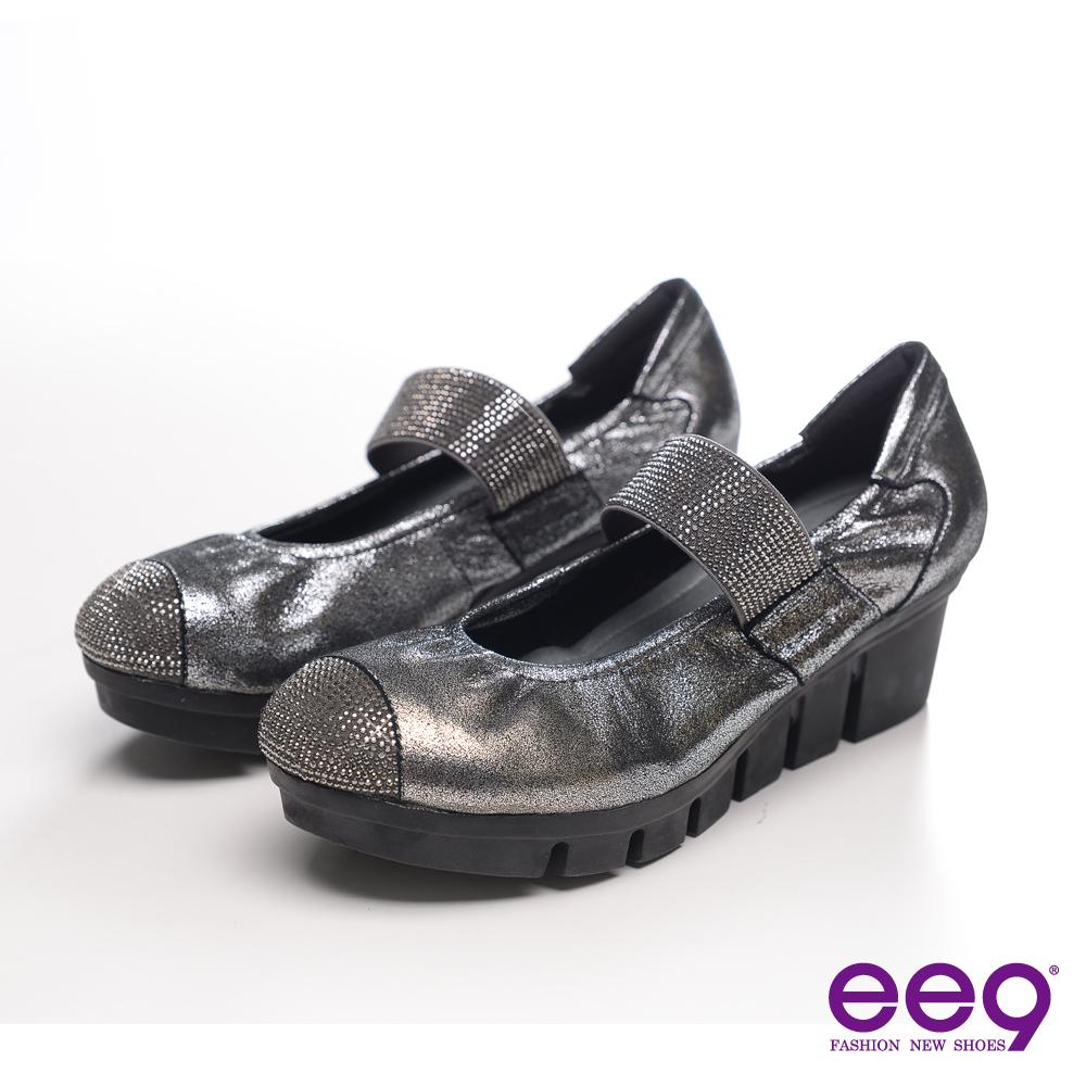 ee9 閃動簡約~寬版鬆緊帶水鑽金屬皮革厚底造型娃娃鞋~星光銀