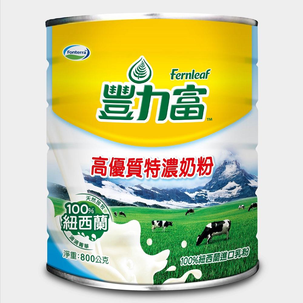 豐力富 高優質特濃奶粉(800g)