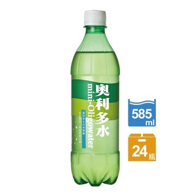 金車 奧利多水(585mlx24瓶)