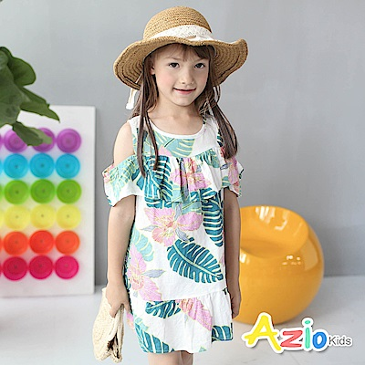 Azio Kids 童裝-洋裝 彩花椰葉露肩短袖洋裝(白))