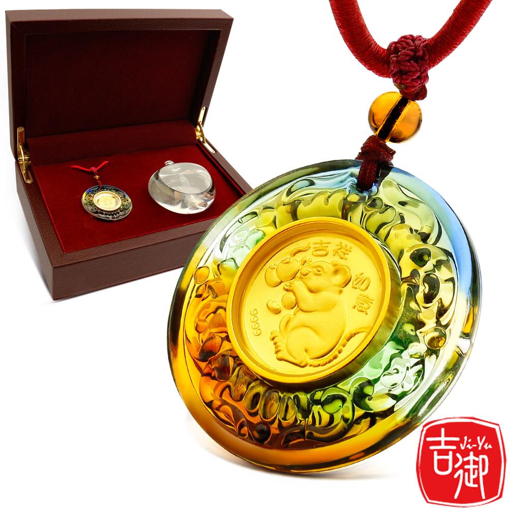 吉御 - 十二生肖 - 手工琉璃黃金墜觀音保平安禮盒