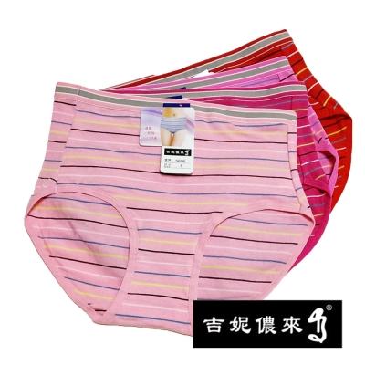6件組吉妮儂來 舒適中腰橫紋平口媽媽褲 隨機取色