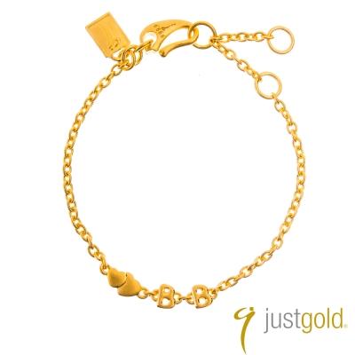 鎮金店Just Gold 愛心Babe黃金手鍊(Babe版)