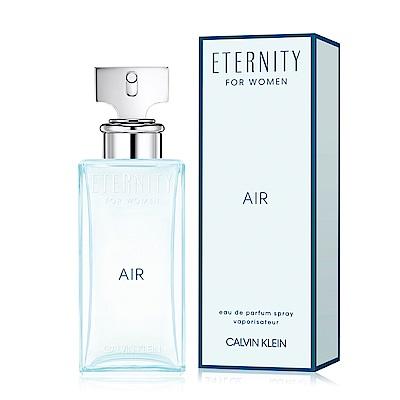 Calvin Klein CK Eternity Air 永恆純淨女性淡香精30ml