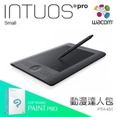 【動漫達人包】Wacom Intuos Pro Small