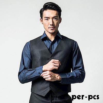 per-pcs 低調品味質男修身馬甲_黑色( 817601 )