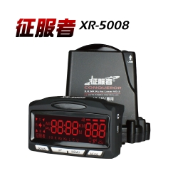 征服者 GPS XR-5008 紅色背光模組雷達測速器