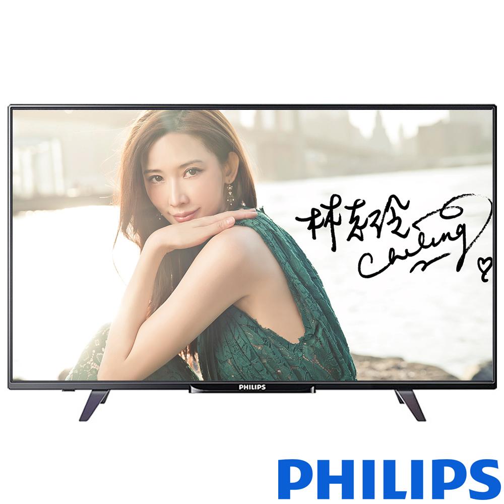 PHILIPS飛利浦 55吋 FHD低藍光液晶顯示器+視訊盒 55PFH5800