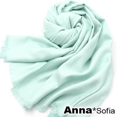 AnnaSofia-純色毛邊-羊絨混織披肩圍巾-淺