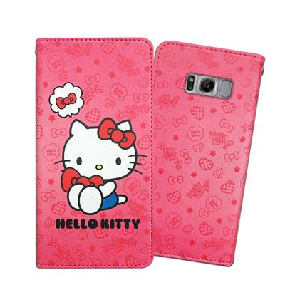 三麗鷗 Kitty Samsung Galaxy S8 甜心磁扣皮套(抱抱凱蒂)