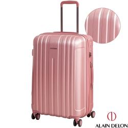 ALAIN DELON 亞蘭德倫 25吋極致旗艦系列可加大行李箱(玫瑰金)