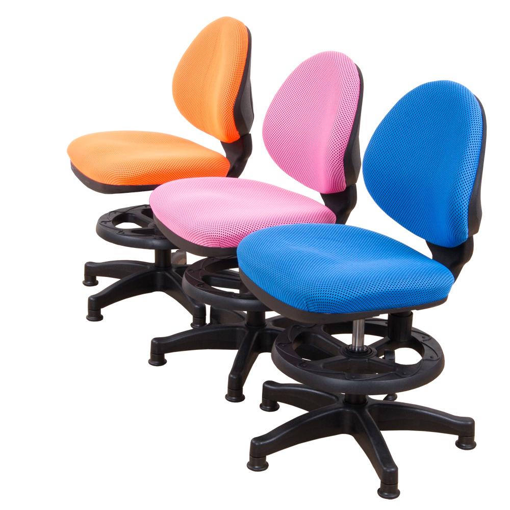 彩色網布固定腳兒童椅(3色)