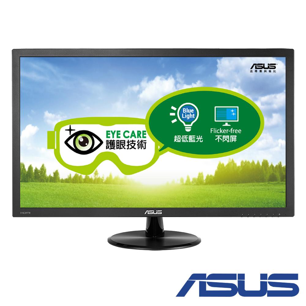 ASUS VN289H 28型低藍光護眼液晶電腦螢幕