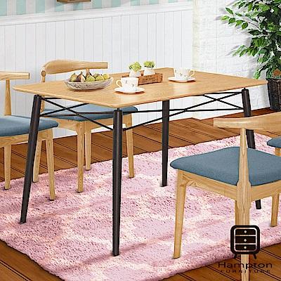 漢妮Hampton莎蒂4尺餐桌-120x80x74cm