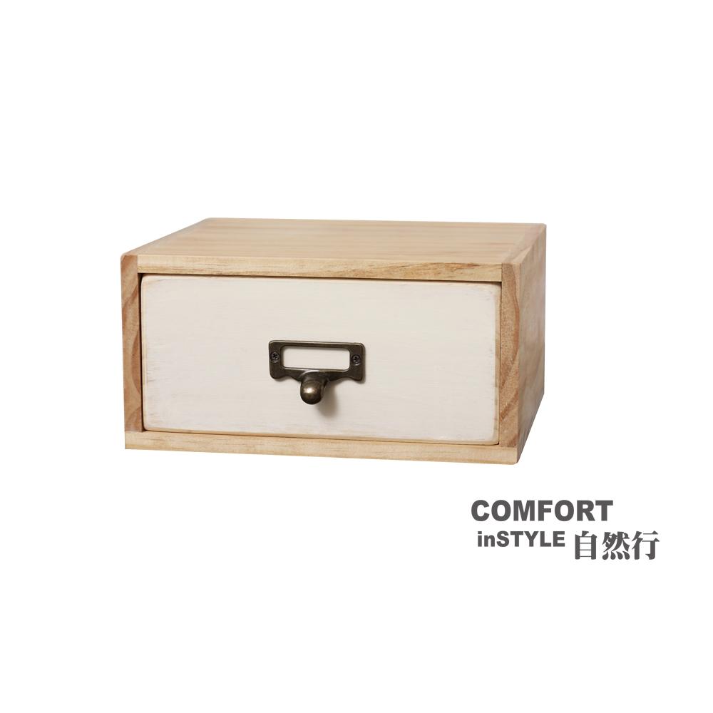 CiS自然行實木家具 收納盒-工業風-小框M款+1抽屜(南法象牙白色)
