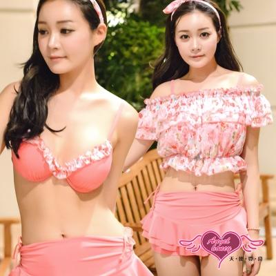 天使霓裳 浪漫小花 三件式比基尼泳衣(粉桔M~XL)