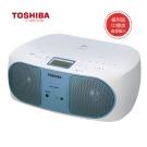 【TOSHIBA】福利品CD/耳機輸出/line in手提音響(TY-CRS120TW)