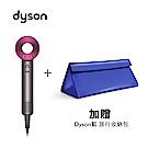 dyson Supersonic 吹風機 HD01 (桃紅款)